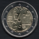 2 euro Commemorative of Portugal 2012