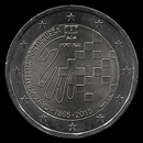 2 euro Commemorative of Portugal 2015